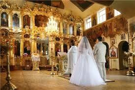 Семья.Венчание.