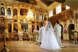 173 Семья.Венчание.
