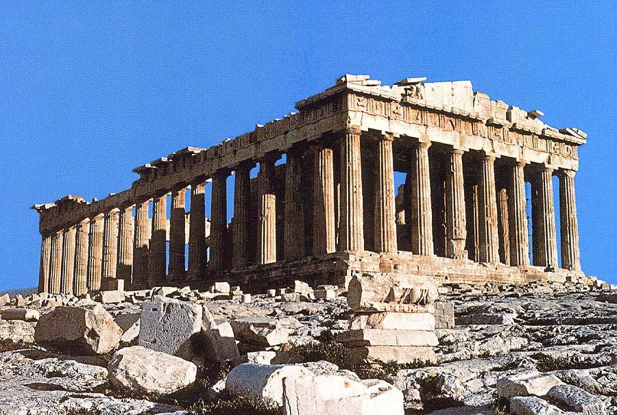669 Греция. Афинский Акрополь