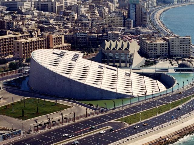 Египет. Александрийская библиотека.