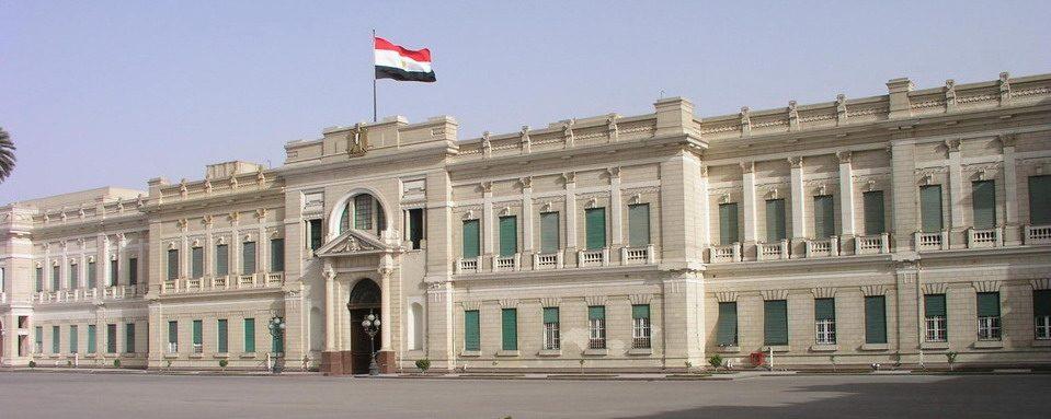 Египет. Дворец Абдин.