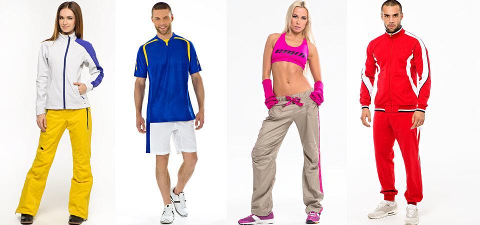 Спортивная одежда 2014 .  Как подобрать ?