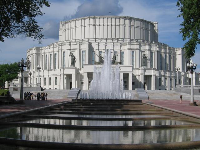 Белоруссия. Большой театр оперы и балета