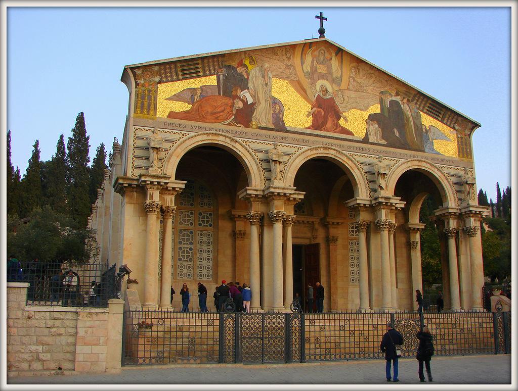 Израиль. Церковь всех наций.