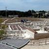 1233 Израиль. Музей Израиля.