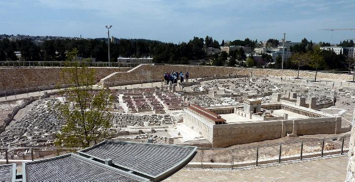 Израиль. Музей Израиля.