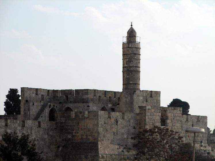 1227 Израиль. Башня Давида.