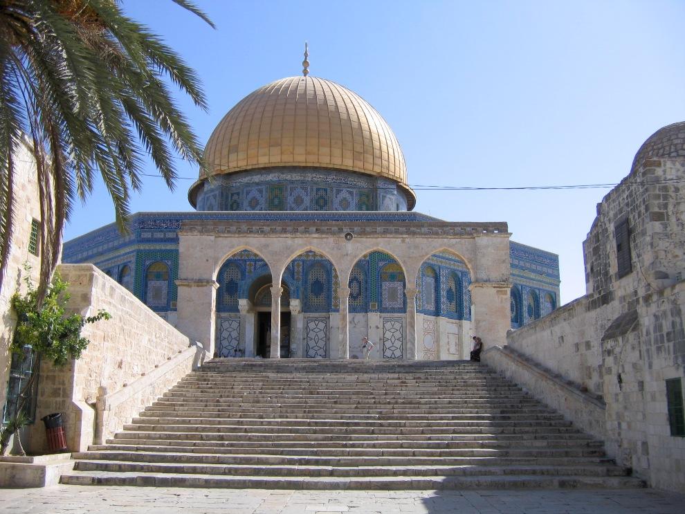 1217 Израиль. Купол Скалы.