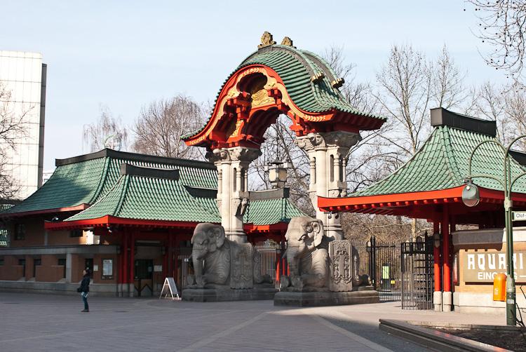 Германия. Берлинский зоопарк.