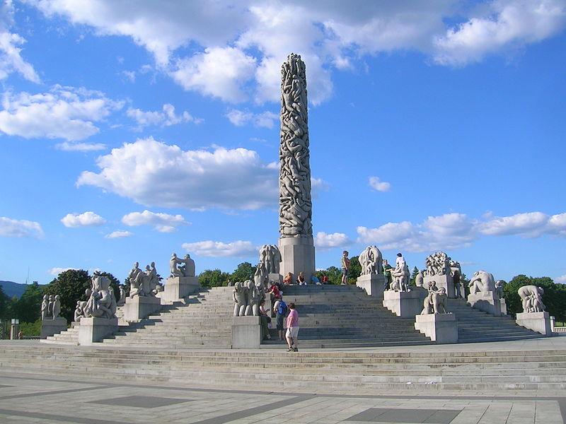 2461 Норвегия. Парк скульптур