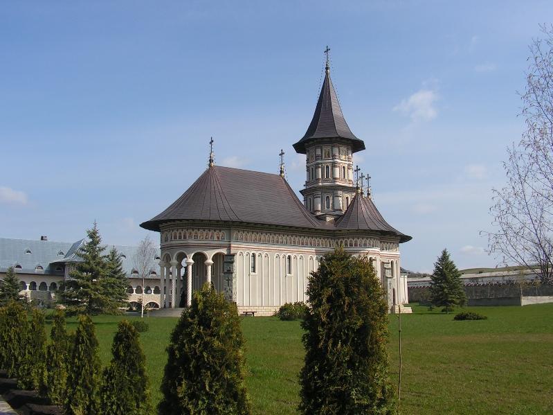 2932 Румыния. Путна.
