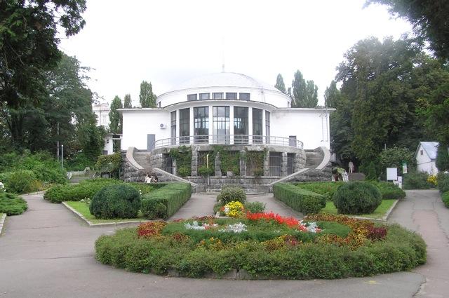 Украина. Ботанический сад имени А. В. Фомина.