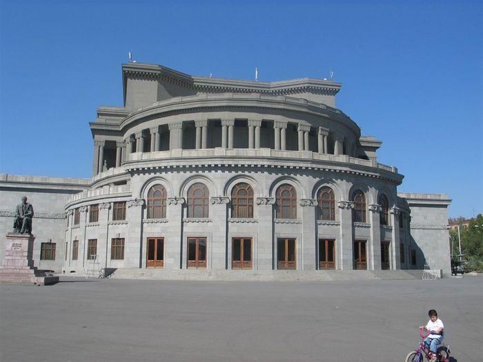 Армения. Оперный театр.