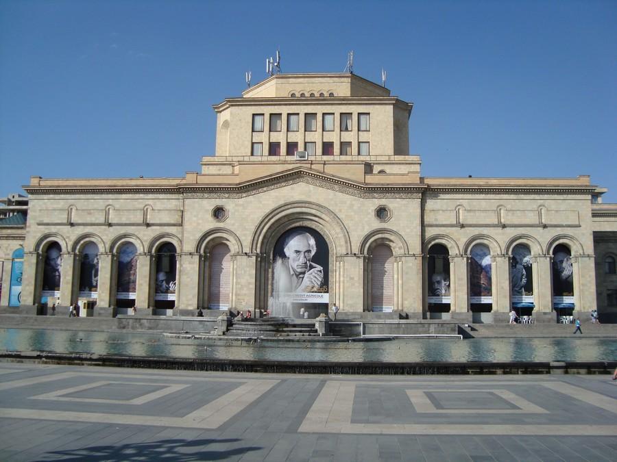 3905 Армения. Национальный исторический музей Армении.