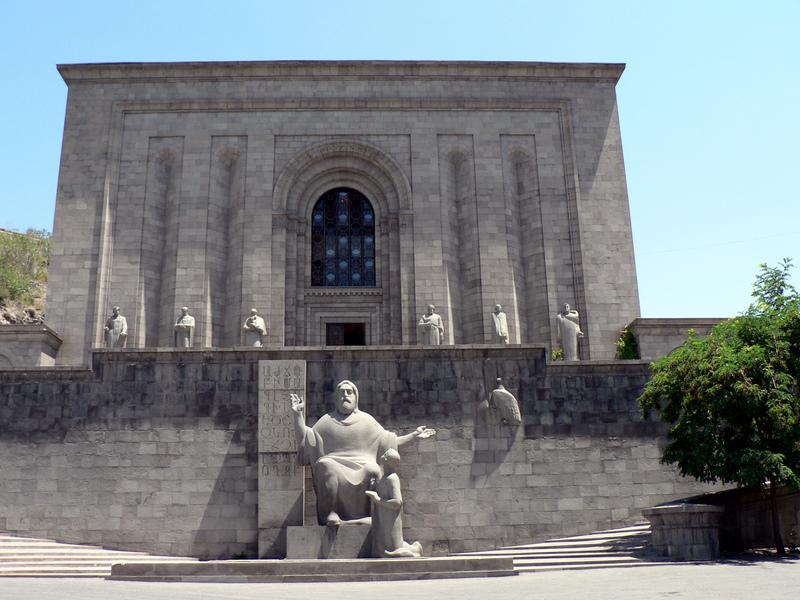 3890 Армения. Матенадаран.