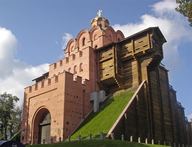 Украина. Золотые ворота.