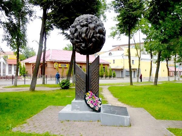 Россия. Памятник Опаленный цветок