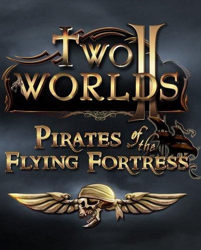 Two Worlds II – игра за жизнь. Темные силы ведут борьбу за выживание.