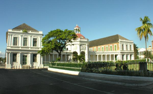 Ямайка. Спаниш-Таун.