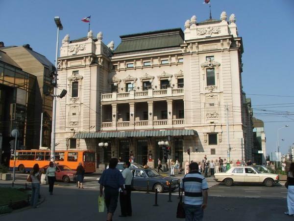 Сербия. Сербский национальный театр.