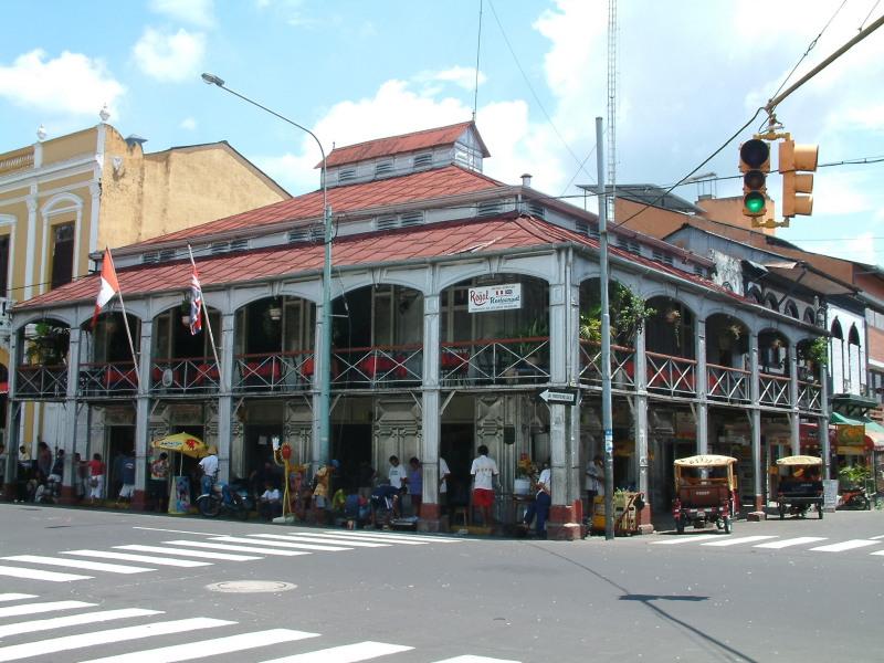 Перу. Железный дом
