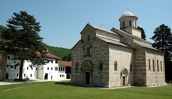 Сербия. Монастырь Высокие Дечаны.