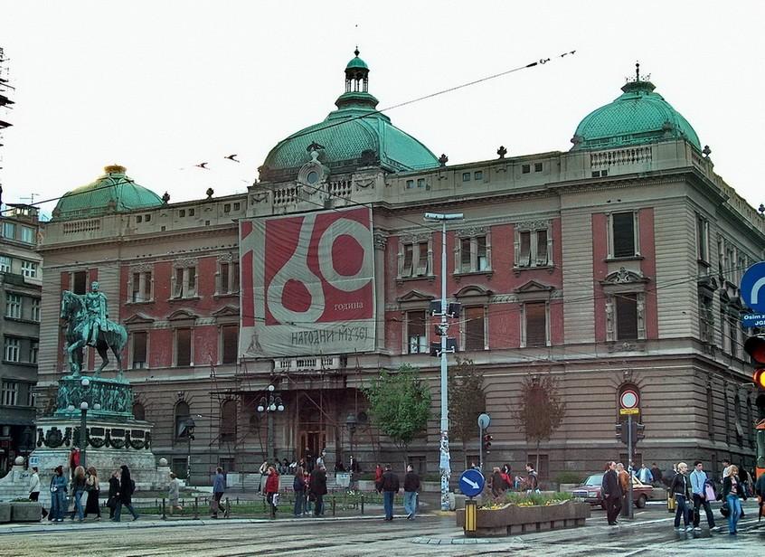 Сербия. Национальный музей в Белграде.