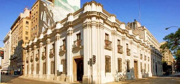 Чили. Чилийский музей доколумбова искусства.