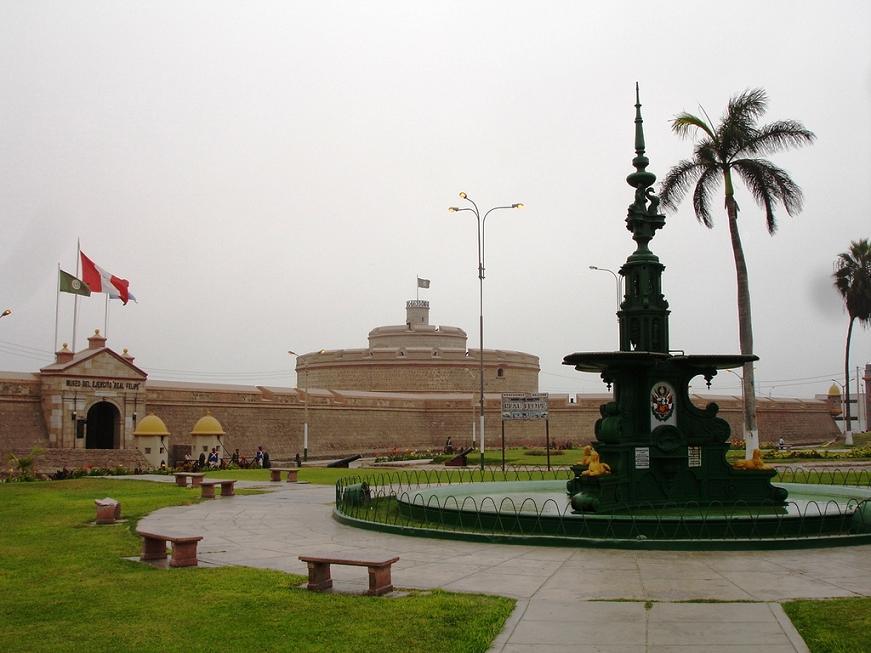 Перу. Крепость короля Филиппа.