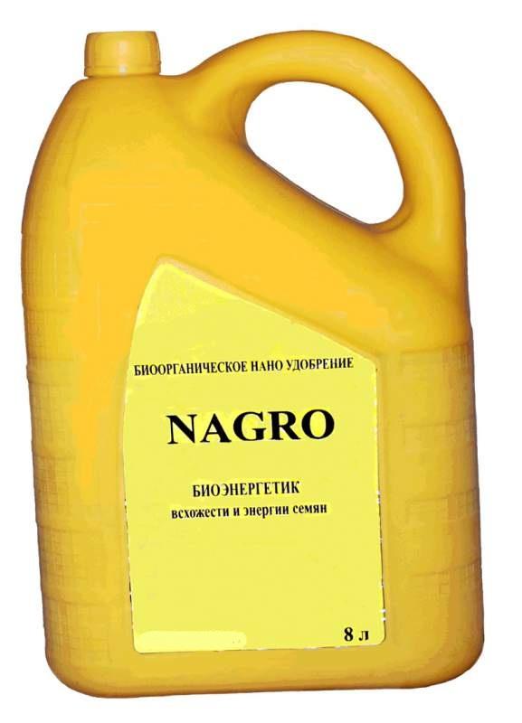 """Удобрения. Биоорганическое нано удобрение """"НАГРО"""", статья № 2"""