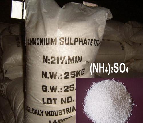 Удобрения. Амоний сульфат (фосфат из фосфоритов), гр.