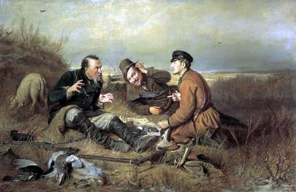 17656 Художник Василий Перов, картина Охотники на привале