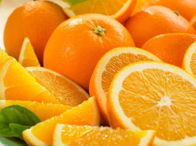 Растение Апельсин