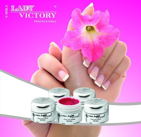 Lady-Victory – официальный сайт компании