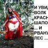 Самый богатый на свете — ветер ….