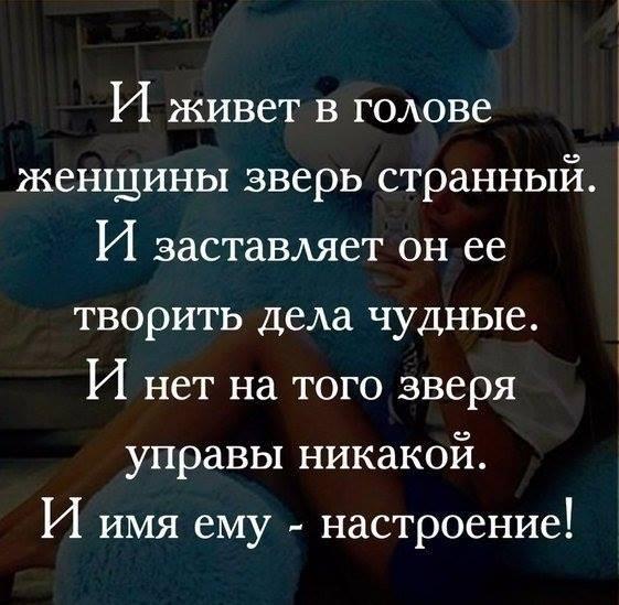 Хорошо быть в сердце у людей с хорошим сердцем ……