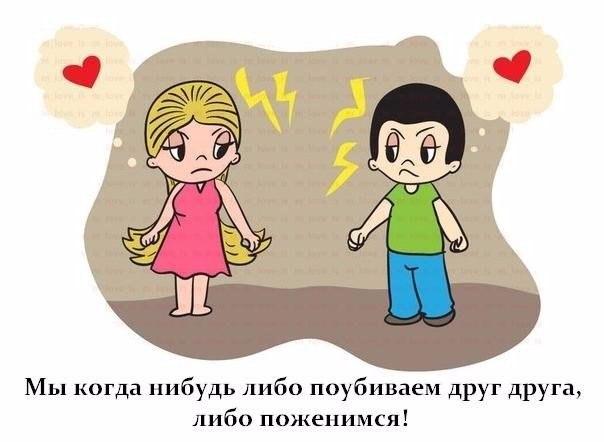 Любовь приходит невзначай ……..