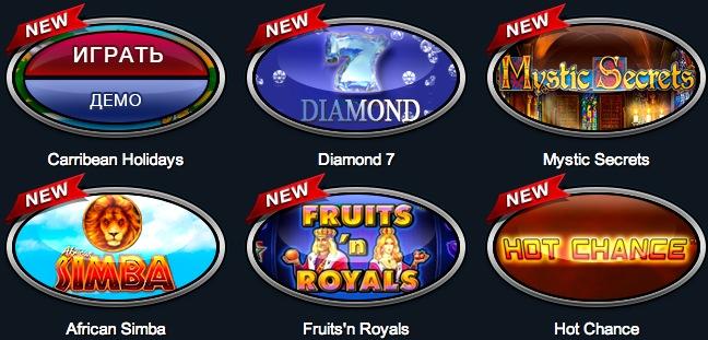 Увлекательный мир онлайн игровых автоматов GMS Deluxe Online