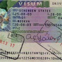 26563 Особенности оформления визы в Германию