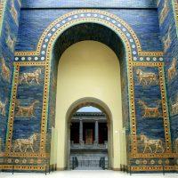 26650 Экспонаты музея Пергамон. Эпизод первый