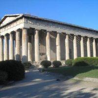 27079 Храм Аполлона Эпикуриуса, Бассах
