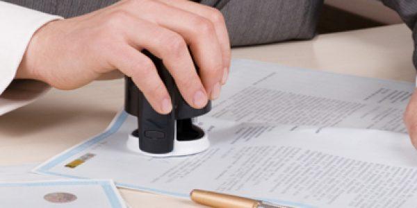Особенности получения лицензии МЧС