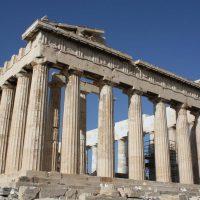 27107 Парфенон, Афины