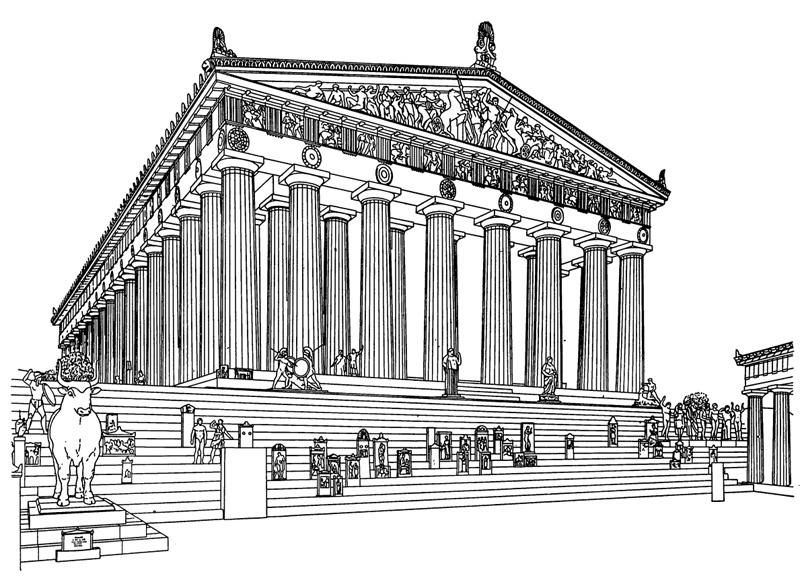 История Парфенона, Афины