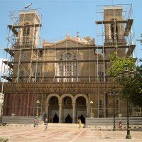 27121 Митрополи (собор Благовещения Пресвятой Богородицы), Афины и Микри Митрополи