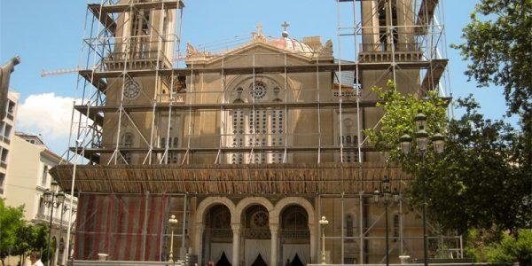 Митрополи (собор Благовещения Пресвятой Богородицы), Афины и Микри Митрополи