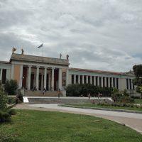 27138 Афинский археологический музей