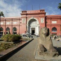 27618 Центральный египетский музей