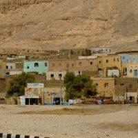 Бедные египетские деревни фото - 13424 200x200