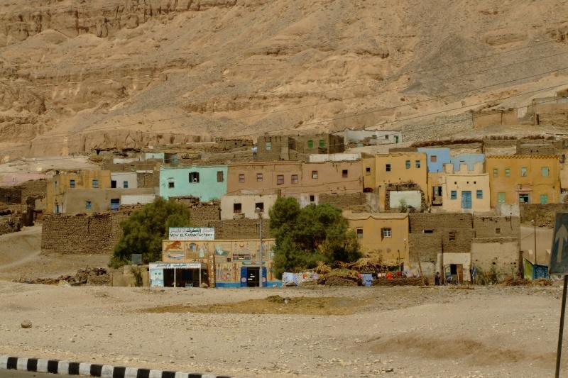 Бедные египетские деревни